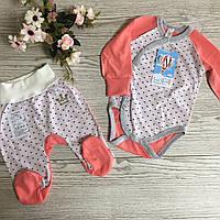 Набор одежды для новорожденных в роддом 56Р :розпашонка, штаны и шапочка тонкий на лето девочка