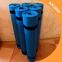 ⚡️Карімат (килимок для спорту) синій⚡️, фото 1