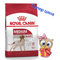 Корм Royal Canin Medium Adult Роял Канін Медіум Едалт для собак 15 кг АКЦІЯ