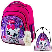 Рюкзак для девочки Winner розовый с совой + сумка для обуви 5004k