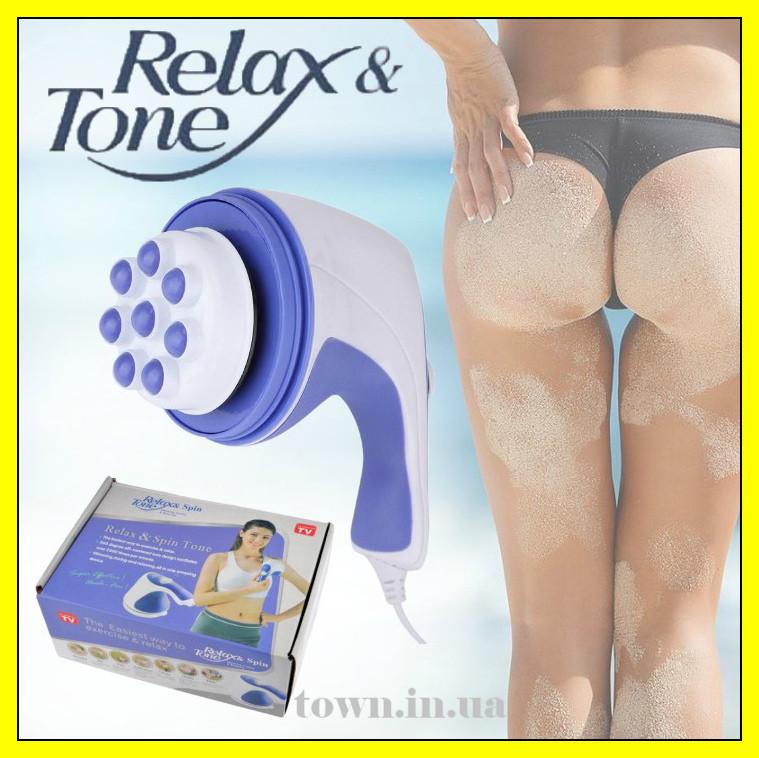 Ручний антицелюлітний вібромасажер для тіла Relax Tone.Масажер Relax and Tone ( Релакс тон )