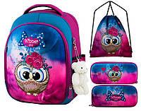Рюкзак для девочки Winner розовый с совой + пенал+ сумка для обуви 6014k