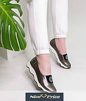 Летние кожаные женские туфли,бронзового цвета 36-41