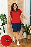 Женский летний костюм футболка и шорты,размеры:48-50,52-54,56-58., фото 4