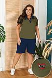 Женский летний костюм футболка и шорты,размеры:48-50,52-54,56-58., фото 5