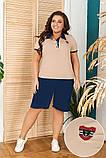 Женский летний костюм футболка и шорты,размеры:48-50,52-54,56-58., фото 6