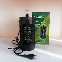 Ловушка для комаров, мух, мошек 4W на 20м² Lemanso Lm3065