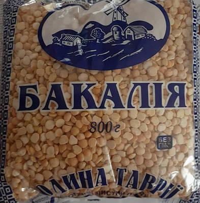 Горох половинками ТМ Долина Таврии 800 грамм