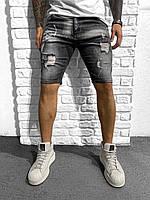 Мужские серые джинсовые шорты рваные зауженные узкие серые джинсовые шорты мужские с дырками