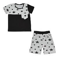 "Костюм детский футболка и шорты ""звезды, серый карман"""