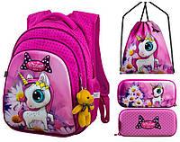Рюкзак для девочки Winner розовый с единорогом + пенал+ сумка для обуви R2-163k