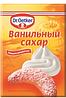 Сахар ванильный 8г (код 01567)
