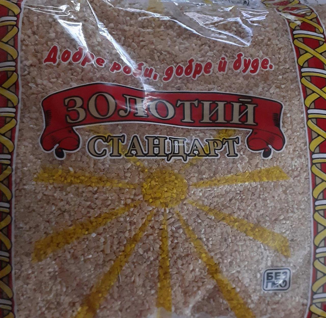 Пшенична - Арнаутка ТМ Золотий Стандарт 800 грам