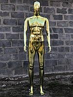 Манекен золотой мужской Аватар Терменатор Люкс в полный рост, фото 1