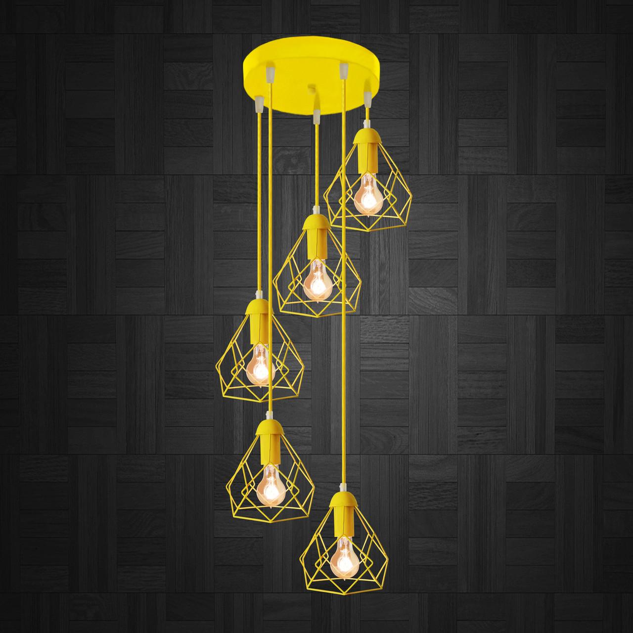 """Подвесной металлический светильник, современный стиль, loft, vintage, modern style """"RUBY-5GЕ"""" Е27  желтый цвет"""