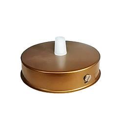 Комплект для монтажа люстры, монтажная основа для крепления подвесных светильников цвет золото