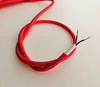 Провод тканевый  для подвесных светильников красны