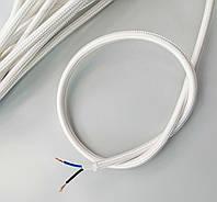 Провод тканевый  для подвесных светильников белый
