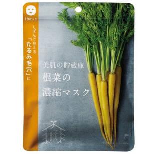 Cosme Nippon натуральная маска с экстрактом моркови с о-ва Окинава устраняет поры и шероховатость 10 листов