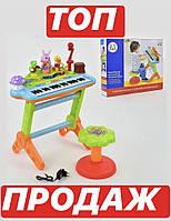 Детское пианино-синтезатор PIANO - 669 со стульчиком, звук, свет