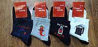 """Носки мужские стрейчевые,высокая резинка """"Crazy socks""""40-45, фото 1"""