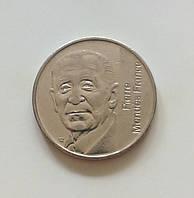 5 франків Франція 1992 р., фото 1