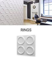 Гіпсова 3Д панель RINGS 60x60