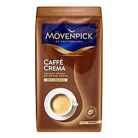 Кава мелена Movenpick Cafe Crema 500 г (100% Arabica)
