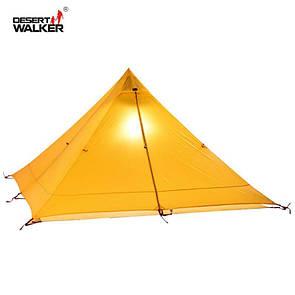 Палаткаультралегкая туристическая ПИРАМИДА DESERT WALKER 2 однослойная. желтая.