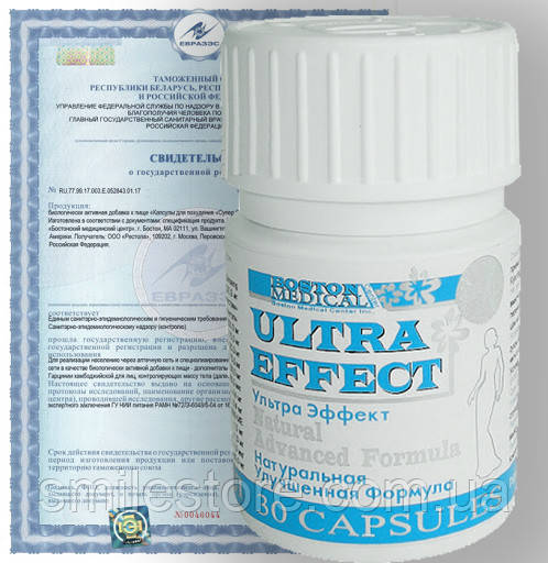 Капсули для схуднення Ultra Effect (Ультра Ефект)