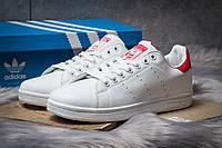 Кроссовки мужские 14782, Adidas Stan Smith, белые, < 43 > р. 43-27,5см.