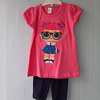 Костюм летний для девочек с лол LOL светящийся( футболка и бриджи) p. 3,4,5,