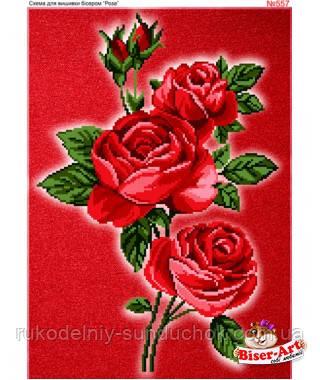 Схема для вишивки бісером (хрестиком) Бисер-Арт Троянди (557)