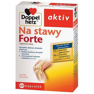 Doppelherz Aktiv Na stawy Forte средство с глюкозамином, хондроитином, вит С и медью для суставов 60 капс
