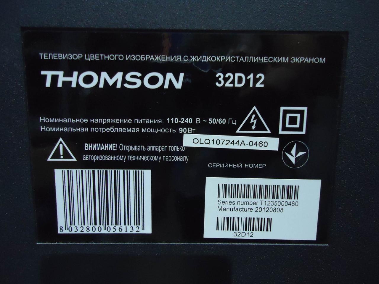 """Телевизор 32"""" Thomson L32D12 на запчасти (V315B6-L04, 40-MS8200-MAD2XG, 07-380F15-NFHG, SHP3206A-101H)"""