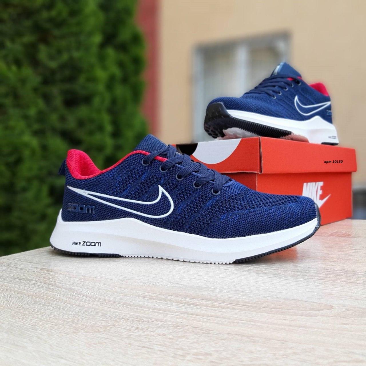 🔥 Кроссовки спортивные Nike Zoom синие с красным плотный текстиль 42