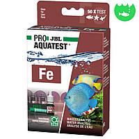 Тест JBL PRO AQUATEST FeTest на содержание железа в аквариуме