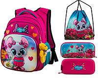 Рюкзак для девочки Winner розовый с мишкой + пенал+ сумка для обуви R3-221k