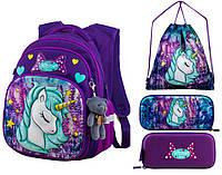 Рюкзак для девочки Winner фиолетовый с единорогом + пенал+ сумка для обуви R3-222k