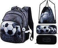 Рюкзак для мальчика Winner черный с футбольным мячом + пенал+ сумка для обуви R3-224k
