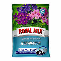 Удобрение кристаллическое с микроэлементами Роял Микс (Royal Mix) для Фиалок 20 граммов Агрохимпак