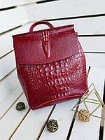 Красный женский кожаный рюкзак молодежный городской рептилия натуральная кожа