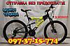 ✅ Подростковый Горный Велосипед Azimut Tornado 26 D+ ЧЕРНО-САЛАТОВЫЙ, фото 6