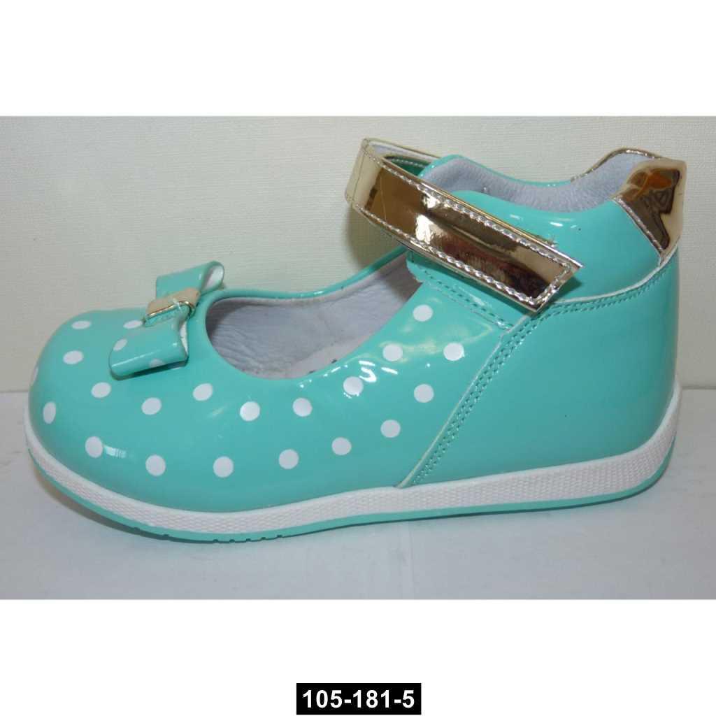 Ортопедические нарядные туфли для девочки, 22 размер, супинатор, каблучок Томаса, 105-181-5