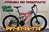 ✅ Подростковый Горный Велосипед Azimut Tornado 26 D+ ЧЕРНО-САЛАТОВЫЙ, фото 7