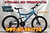 ✅ Подростковый Горный Велосипед Azimut Tornado 26 D+ ЧЕРНО-САЛАТОВЫЙ, фото 8