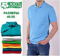Размеры: M-2Xl. Мужская футболка Поло, премиум качество, 100% хлопок - голубая