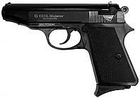 Стартовый пистолет EKOL MAJAROV (чёрный), фото 1