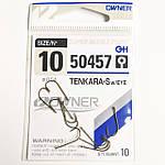 Крючки Owner Tenkara-S 50457