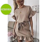 """Летнее платье молодежное """"Kira"""""""